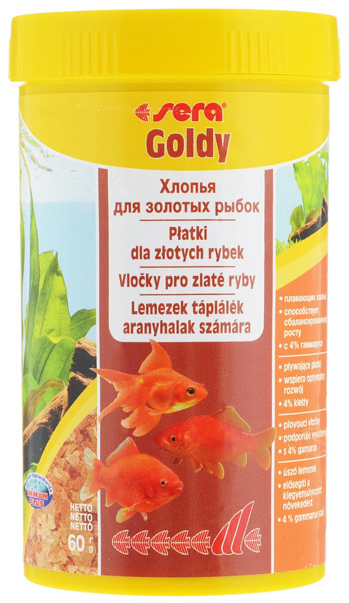 Корм для золотых рыбок Sera Goldy, хлопья, 250 мл (60 г)16006Корм Sera Goldy - основной корм, который состоит из плавающих хлопьев, произведенных путем бережной обработки сырья. Корм предназначен для небольших золотых рыбок. Благодаря тщательно подобранным ингредиентам растительного и животного происхождения, корм является привлекательным для рыб, легко усваивается, способствует их сбалансированному росту и активности. Этот основной корм предотвращает проблемы пищеварения, специфические для этих видов, и снабжает рыб всеми питательными веществами, необходимыми для здорового роста. Товар сертифицирован.