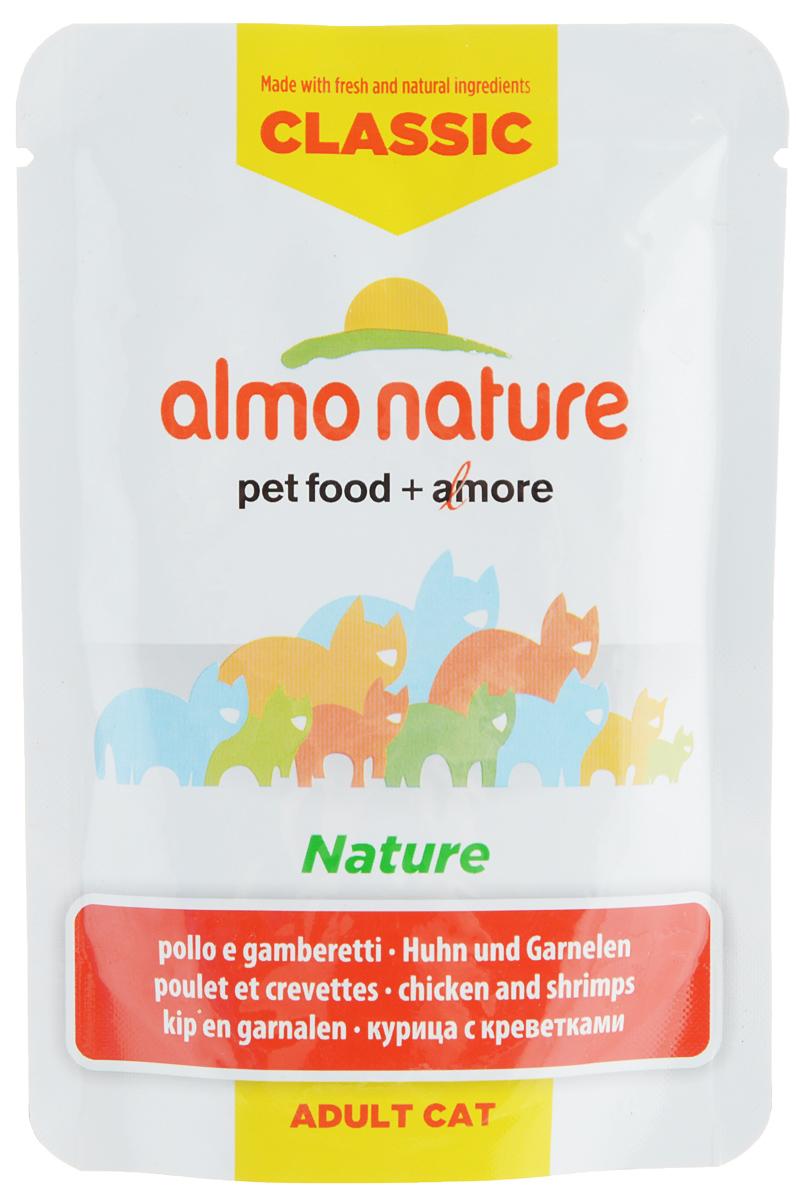 Консервы для взрослых кошек Almo Nature Classic. Nature, с курицей и креветками, 55 г20055Консервы Almo Nature Classic. Nature - это корм, рекомендованный взрослым кошкам. Угощение изготавливается из свежих и натуральных ингредиентов, которые были упакованы сырыми, затем стерилизованы, чтобы сохранить питательные вещества и вкус. Ваш питомец будет в полном восторге. Не содержит сои, консервантов, ароматизаторов, искусственных красителей, усилителей вкуса. Товар сертифицирован.