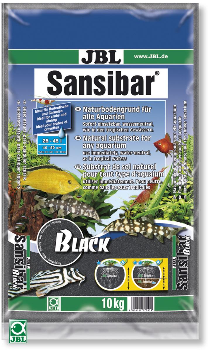 Декоративный грунт для аквариума JBL Sansibar, темный, 10 кгJBL6705100JBL Sansibar Dark - Декоративный грунт для аквариума, темный, 10 кг.