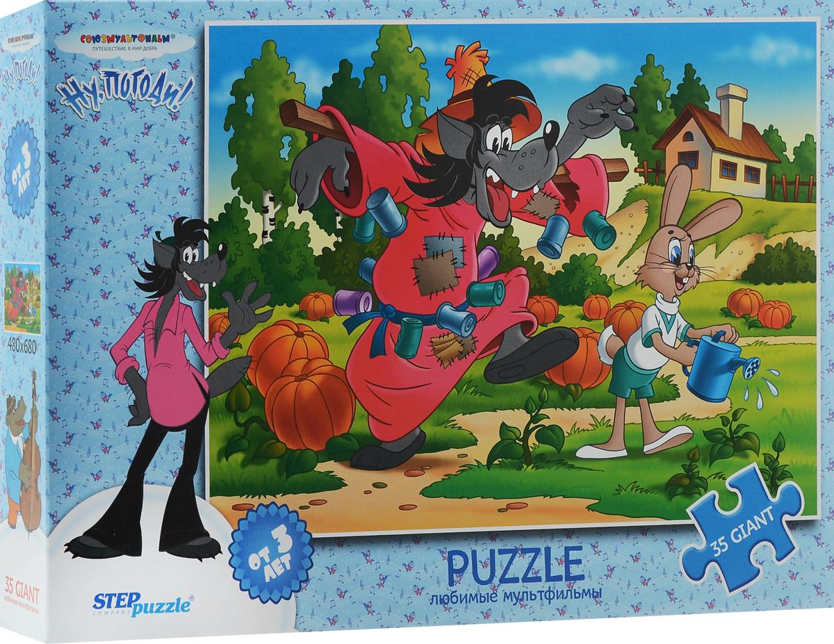 Step Puzzle Пазл Ну, погоди! 9130591305Пазл Step Puzzle Ну, погоди!, без сомнения, придется по душе вашему малышу. Cобрав этот пазл, включающий в себя 35 элементов, ребенок получит красочную картинку с изображением главных героев мультфильма Ну, погоди!. Крупные пазлы отлично подходят для детей от 3-х лет. Они удобные в манипулировании, эргономичны для детской руки, активно развивают мышление, внимание и память.
