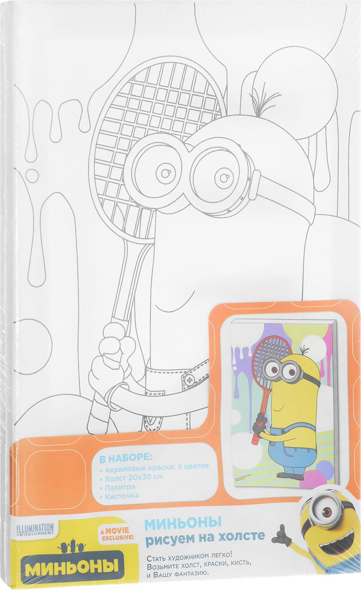 Universal Миньоны Набор для росписи по холсту Кевин