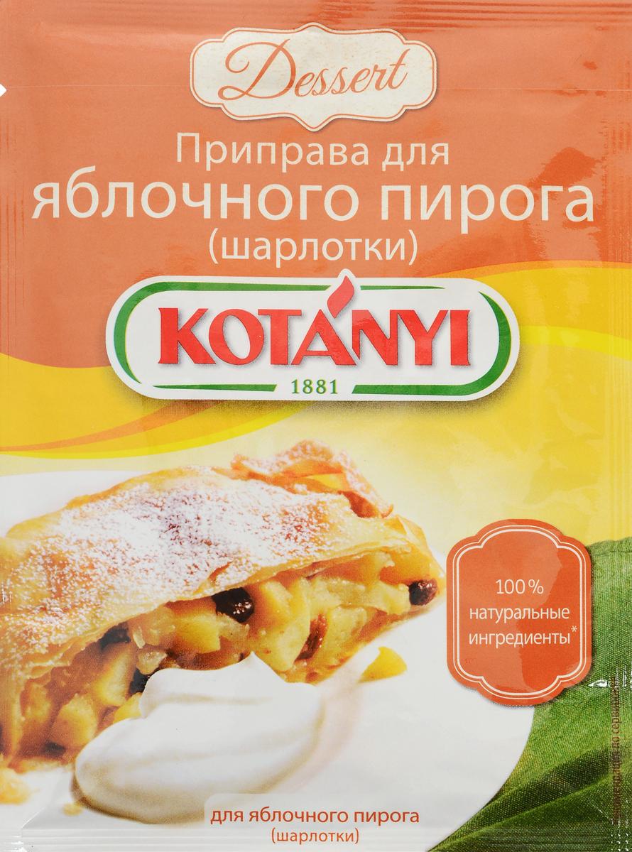 Kotanyi Приправа для яблочного пирога (шарлотки), 26 г159311Все началось в 1881 году, когда Януш Котани основал мельницу по переработке паприки. Позже добавились лучшие специи и пряности со всего света. Производители используют только самые качественные ингредиенты для создания особого вкуса Kotanyi. Прикоснитесь и вы к источнику вдохновения! Яблочный пирог с приправой Kotanyi станет незабываемым десертом, перед которым невозможно устоять! Все это благодаря бережно отобранным пряностям, придающим вашей выпечке великолепный сладкий вкус и восхитительный аромат. Применение: приправа незаменима для пирогов с яблоками, грушами, творожной выпечки, печеных яблок, фруктовых компотов.