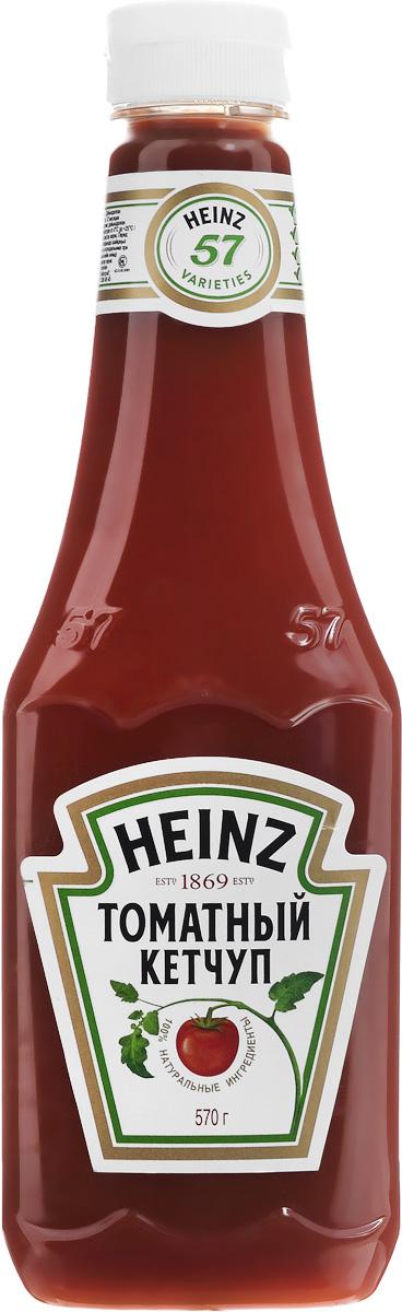 Heinz кетчуп Томатный, 570 г
