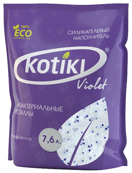 """Наполнитель для кошачьего туалета Kotiki Violet """"Антибактериальные кристаллы"""", силикагелевый, 7,6 л 00000000011"""