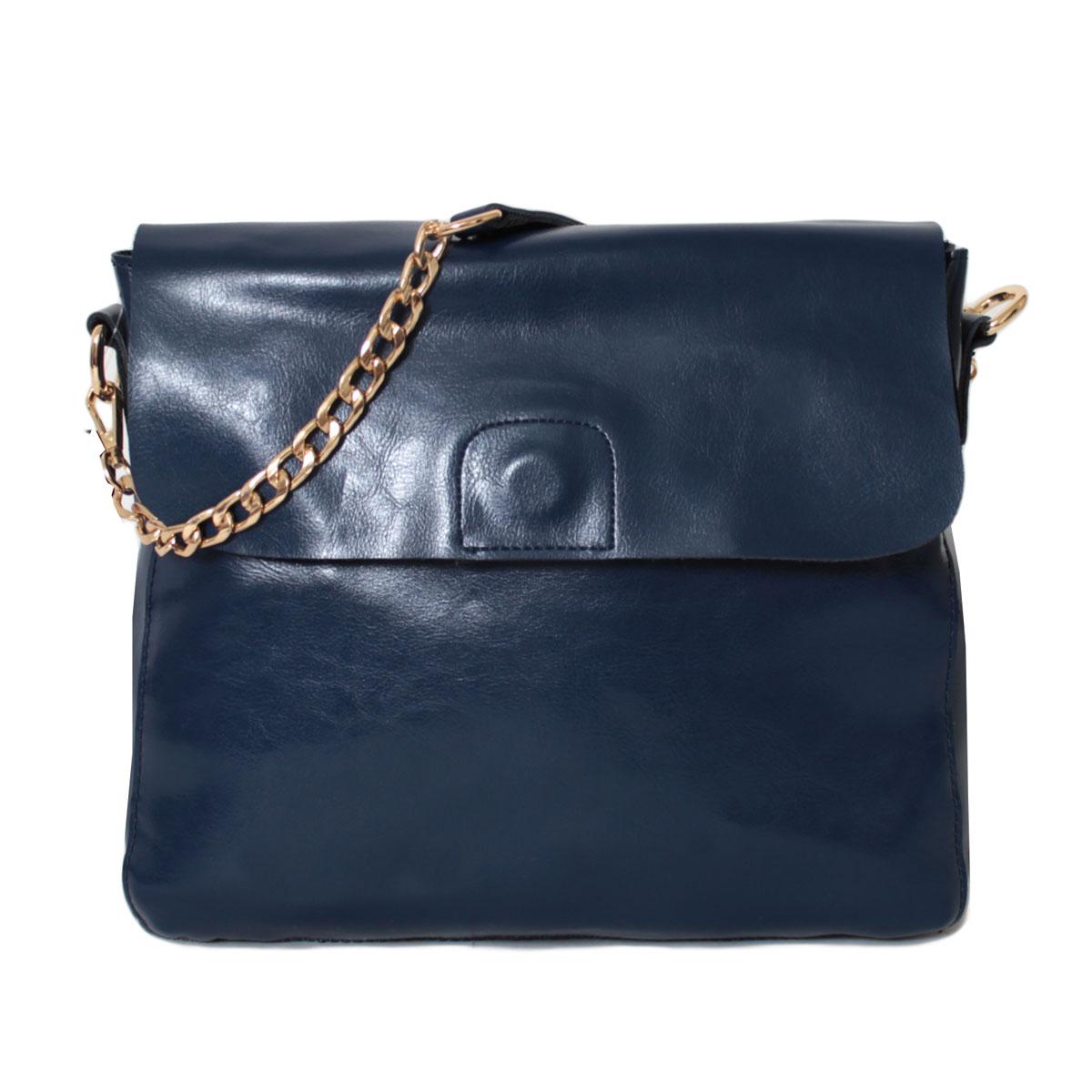 Сумка женская Flioraj, цвет: синий. 0005248900052489Закрывается на молнию. Внутри два отделения, два кармана на молнии, два открытых кармана. Снаружи один карман на молнии. Длинный ремень.