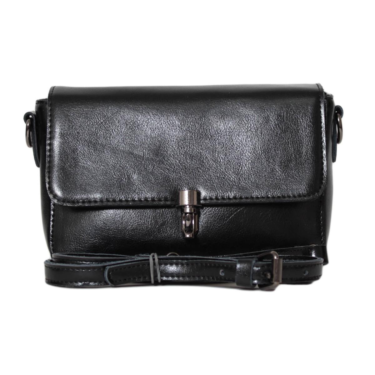 Сумка женская Flioraj, цвет: черный. 0005250200052502Закрывается на декоративный клапан. Внутри одно отделение, один открытый карман и один на молнии