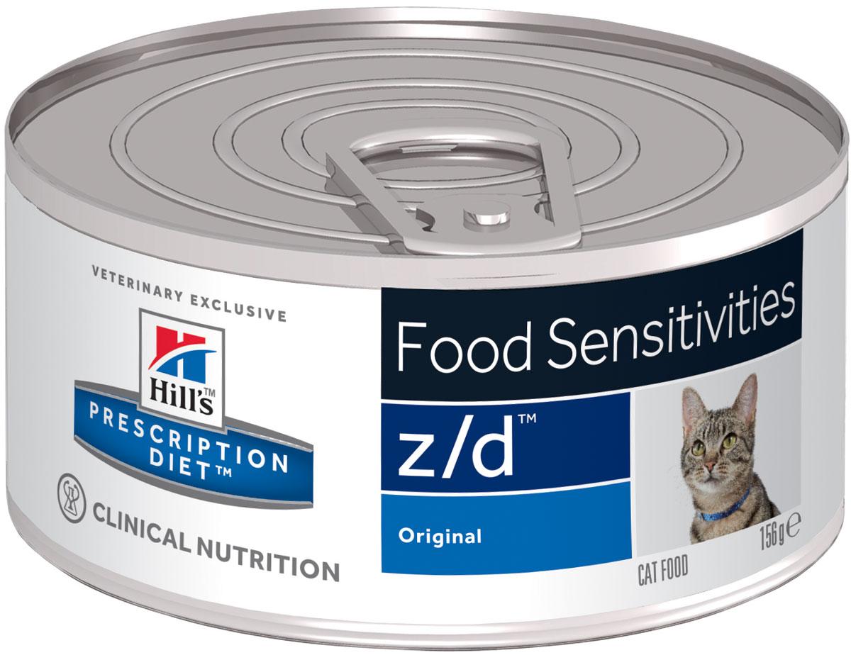 Консервы для кошек Hills Z/D, диетические, для лечения острых пищевых аллергий, 156 г5661Сбалансированный лечебный корм для кошек Hills содержит особую формулу с пониженным содержанием аллергенов, благодаря чему является щадящей диетой для кошек с чувствительным пищеварением. Пищевая аллергия и непереносимость могут стать причиной таких серьезных проблем, как чувствительная или раздраженная кожа, проблемы с шерстью и ушами, расстройство пищеварения. Кошки с пищевой аллергией или непереносимостью, как правило, показывают негативную реакцию на протеины, содержащиеся в пище. Ключевые преимущества корма: - содержит легкоусвояемые протеины, снижающие риск аллергических реакций, - содержит один источник углеводов, благодаря чему обладает меньшим количеством аллергенов в своем составе. - легкоусвояемые углеводы и жиры снижают нагрузку на желудочно-кишечный тракт, - обогащен Омега-3 и Омега-6 жирными кислотами для здоровой кожи и блестящей шерсти. Состав: Гидролизат куриной печени,...