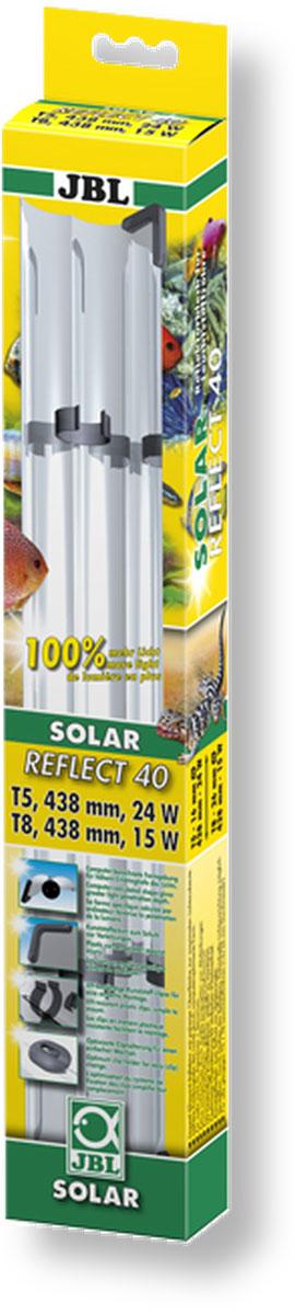 Отражатель JBL Solar Reflect 40, для люминесцентных ламп Т8 15 Вт/Т5 24 Вт, длина 40 cмJBL6173000Отражатель JBL Solar Reflect 40 М-образной формы увеличивает светоотдачу, так как находящаяся в центре лампа не загораживает отраженные от рефлектора лучи. Изделие оснащено установленными пластиковыми клипсами и защитными уголками. Отражатель выполнен из коррозионностойкого, прочного, зеркального алюминия. При использовании отражателя мощность лампы удваивается. Лампа не входит в комплект. Прекрасно подходит для аквариумов и террариумов. В комплект входя клипсы для Т5 ламп. Длина отражателя: 40 см. Мощность для ламп: 15 Вт (Т8), 24 Вт(Т5).