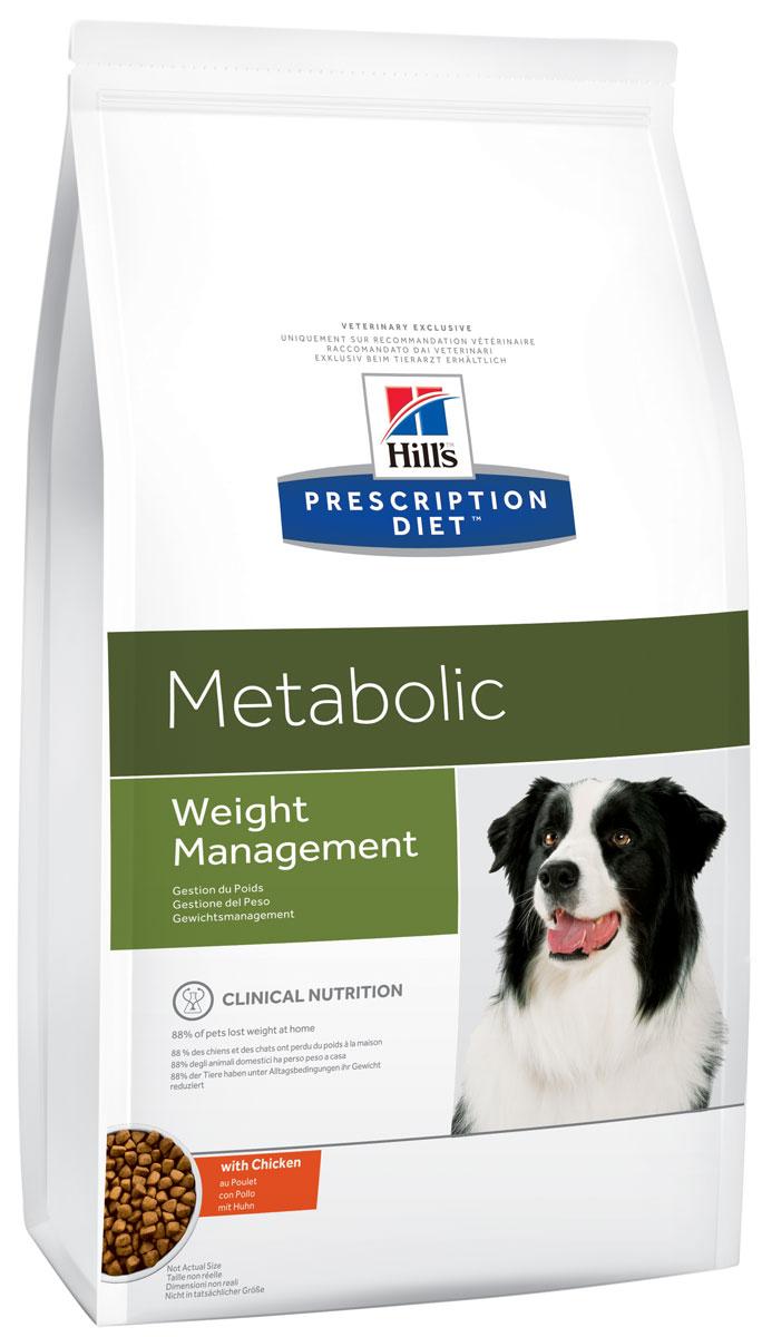Корм сухой диетический Hills Metabolic для собак, для коррекции веса, 4 кг2098Сухой диетический корм для собак Hills - полноценный диетический рацион для собак, предназначенный для снижения избыточной массы тела и поддержания оптимального веса. Данный рацион обладает пониженной энергетической ценностью. Ключевые преимущества: - клинически доказанное безопасное и эффективное улучшение обмена веществ у собаки, - безопасная потеря до 28% жира за 2 месяца, - предотвращает повторный набор веса при соблюдении программы по похуданию, - прекрасные вкусовые и питательные качества. Состав: мясо и производные животного происхождения, злаки, экстракты растительного белка, производные растительного происхождения, овощи, семена, масла и жиры, минералы. Анализ: белок 26,2%, жир 10,8%, сырая клетчатка 13,0%, сырая зола 5,1%, кальций 0,77%, фосфор 0,61%, натрий 0,27%, калий 0,82%; на кг: витамин E 500 мг, витамин С 90 мг, бета-каротин 1,5 мг. Добавки на кг: E672 (витамин А) 27 360 ME, E671...