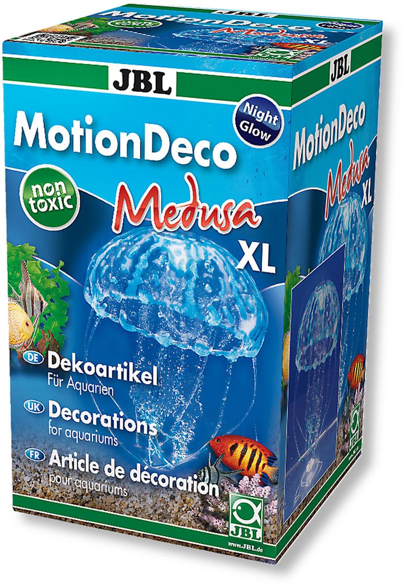 Декорация для аквариума JBL Медуза XL, цвет: голубой, 9,5 х 9,5 х 21 смJBL6045100Декорация JBL Медуза XL, выполненная из высококачественного силикона, станет оригинальным украшением для вашего аквариума. Изделие отличается реалистичным исполнением, в воде создается имитация настоящей медузы. Декорация абсолютно безопасна, нейтральна к водному балансу, устойчива к истиранию краски, не токсична, подходит как для пресноводного, так и для морского аквариума. Крепится при помощи присоски. Такая декорация наиболее подвижна в постоянном потоке воды. Для красивого светящегося эффекта рекомендуется использование актинического освещения. Декорация JBL Медуза XL станет оригинальным украшением для внесения загадочности в интерьер вашего аквариума.