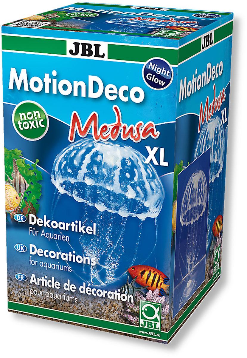 Декорация для аквариума JBL Медуза XL, цвет: белый, 9,5 х 9,5 х 21 смJBL6045000Декорация JBL Медуза XL, выполненная из высококачественного силикона, станет оригинальным украшением для вашего аквариума. Изделие отличается реалистичным исполнением, в воде создается имитация настоящей медузы. Декорация абсолютно безопасна, нейтральна к водному балансу, устойчива к истиранию краски, не токсична, подходит как для пресноводного, так и для морского аквариума. Крепится при помощи присоски. Такая декорация наиболее подвижна в постоянном потоке воды. Для красивого светящегося эффекта рекомендуется использование актинического освещения. Декорация JBL Медуза XL станет оригинальным украшением для внесения загадочности в интерьер вашего аквариума.