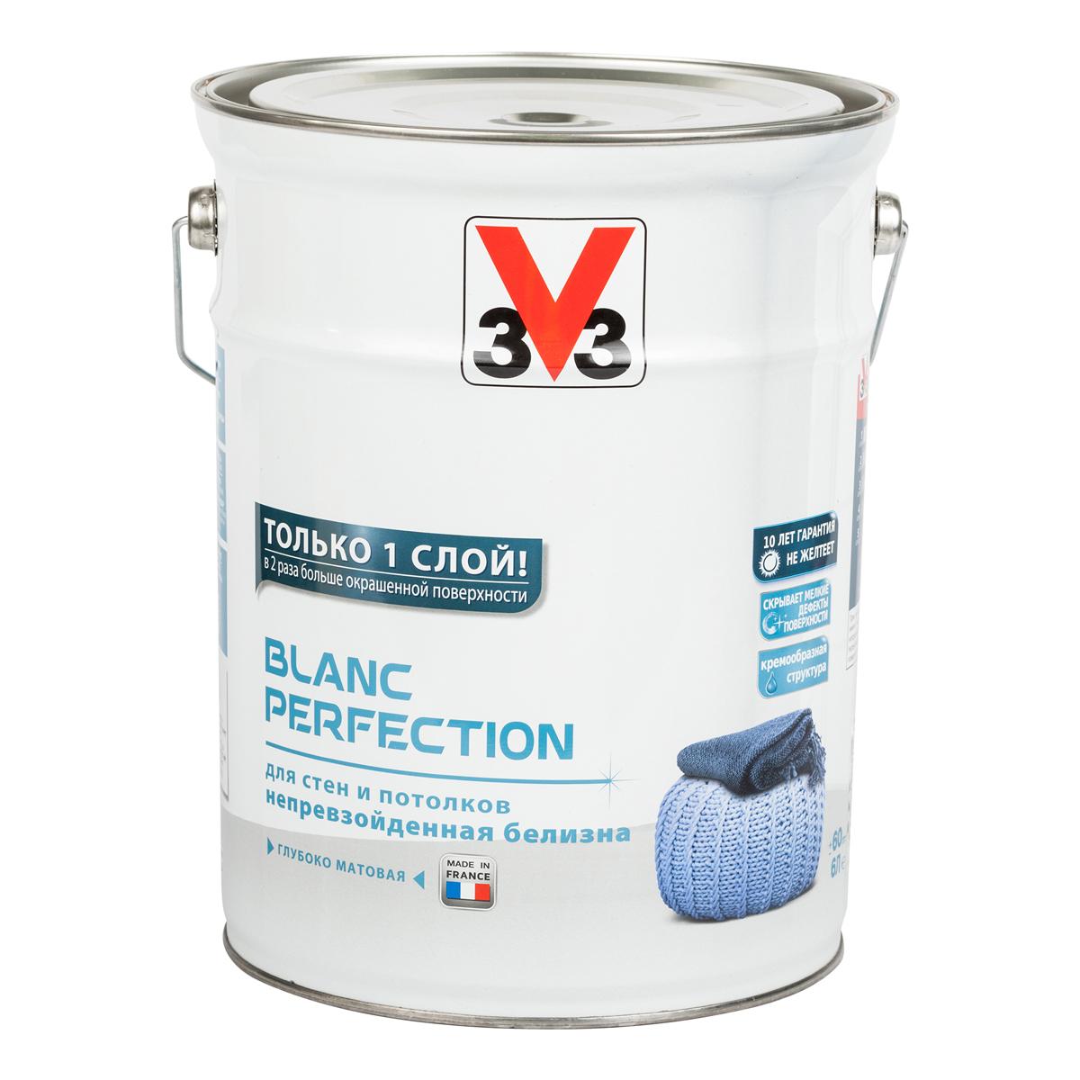 """Краска для стен и потолков V33 """"Blanc Perfection"""", 6 л 106869"""