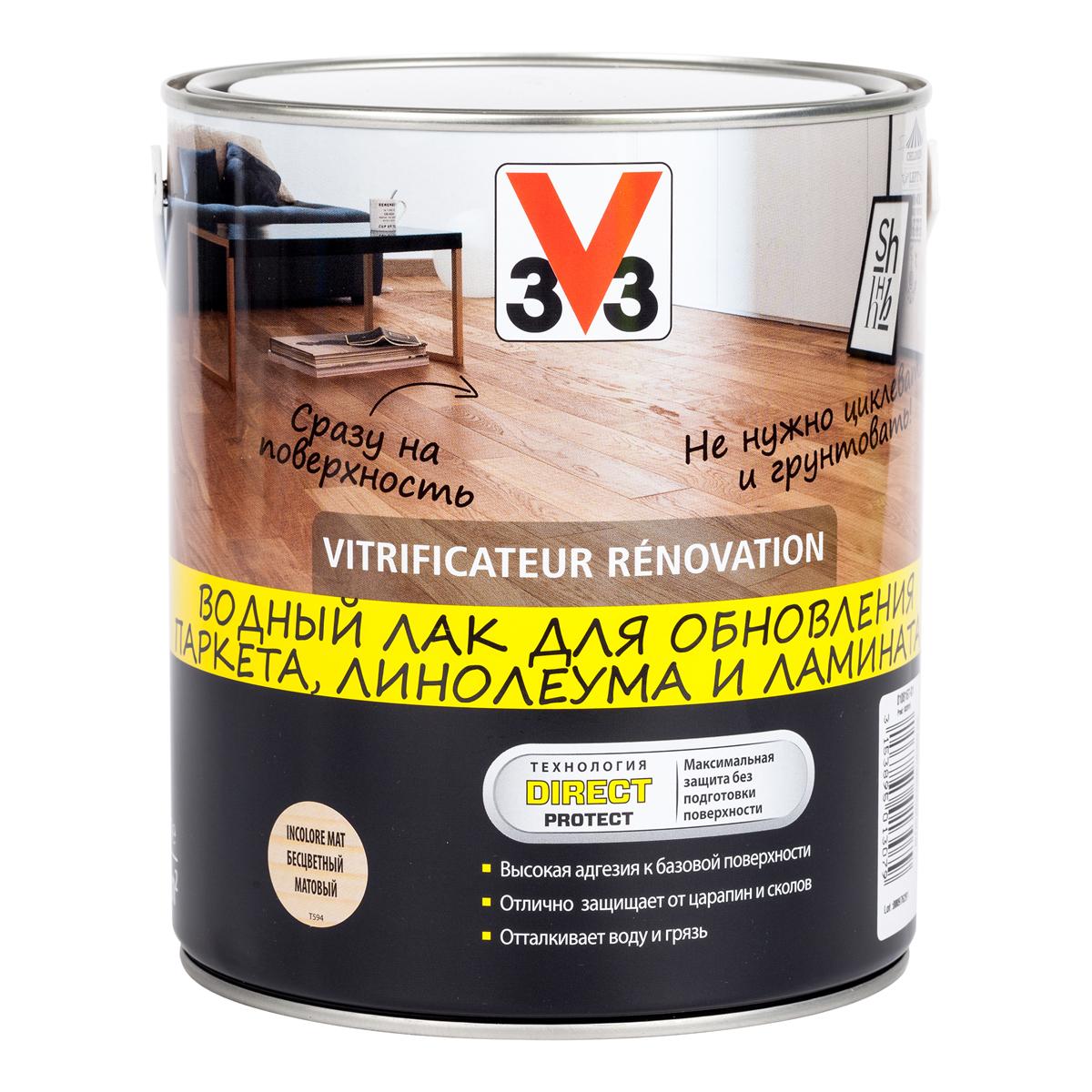 """Лак для пола V33 """"Renovation"""", матовый, на водной основе, цвет: бесцветный, 2,5 л 108167"""