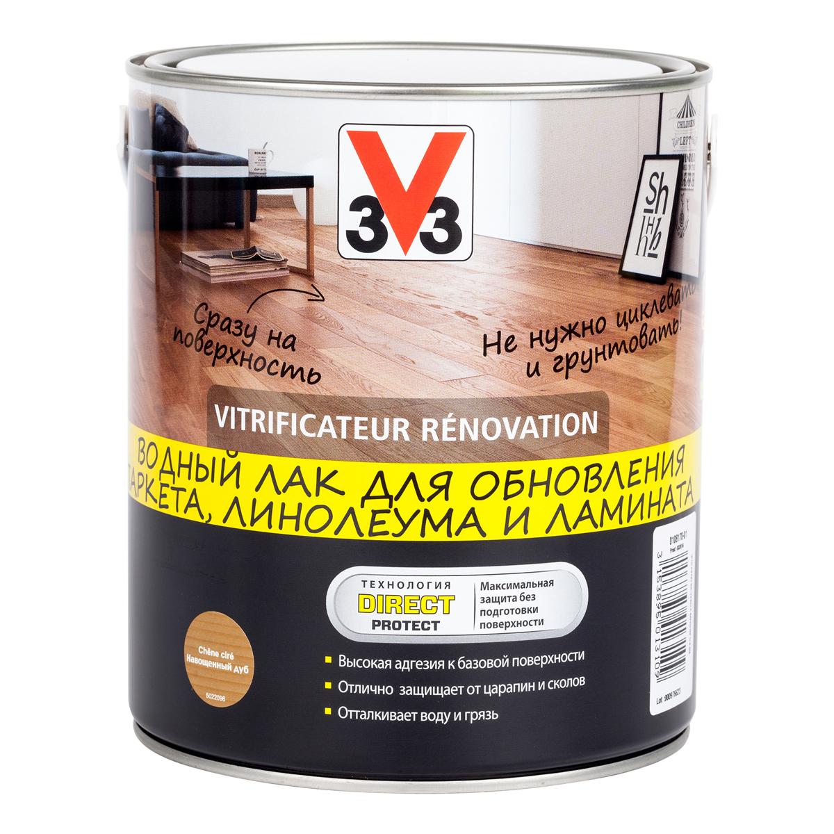 """Лак для пола V33 """"Renovation"""", полуглянцевый, на водной основе, цвет: дуб, 2,5 л 108170"""