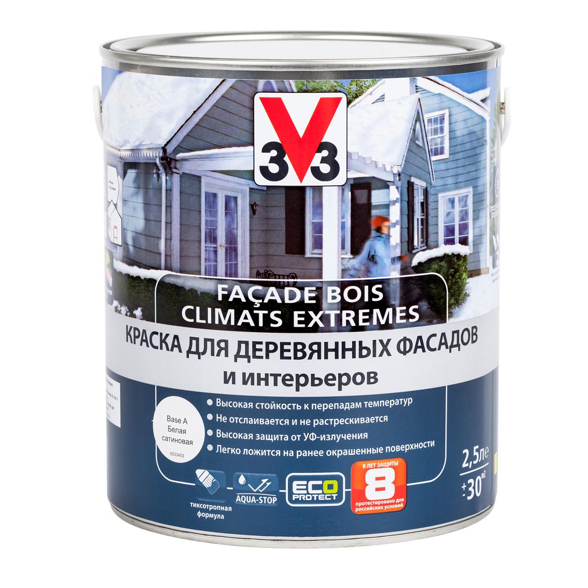 """Краска для деревянных фасадов и интерьеров V33 """"Climats Extrimes"""", цвет: белый, 2,5 л 110368"""