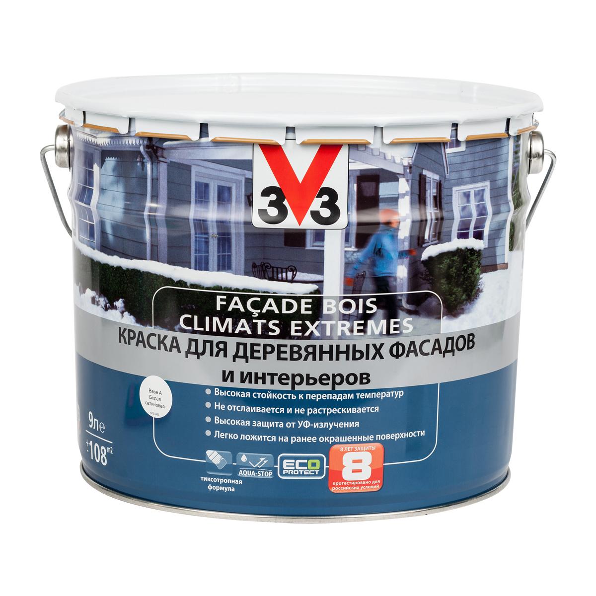 """Краска для деревянных фасадов и интерьеров V33 """"Climats Extrimes"""", цвет: белый, 9 л 110384"""