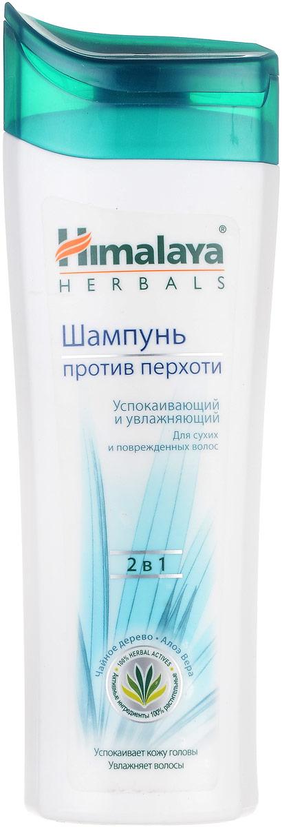 Himalaya Herbals Шампунь против перхоти Успокаивающий и увлажняющий, 200 мл /50575/