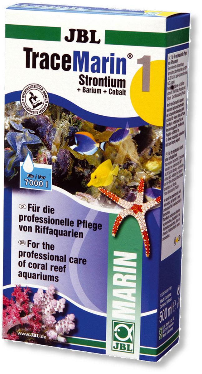 Комплекс микроэлементов для морского аквариума JBL TraceMarin 1, с содержанием стронция, 500 млJBL2491400Комплекс микроэлементов JBL TraceMarin 1 предназначен для морского аквариума с преимущественным содержанием стронция. Содержит барий и кобальт. Применяется для профессионального содержания рифовых аквариумов. Не содержит красителей и добавок, а также комплексообразующих средств. Наибольший эффект достигается от применения в сочетании с комплексами JBL TraceMarin 2 и TraceMarin 3. Бутылка и крышка оснащены мерными делениями. Применение: 7 мл на 100 л аквариумной воды в неделю или 1 мл на 100 л аквариумной воды в день. Объем: 500 мл.