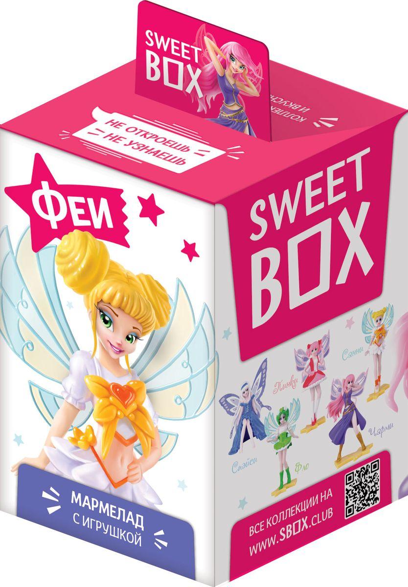 SweetBox Феи мармелад с игрушкой в коробочке, 10 гУТ18598.В коллекции 5 персонажей. Внутри вкусный мармелад с натуральным соком