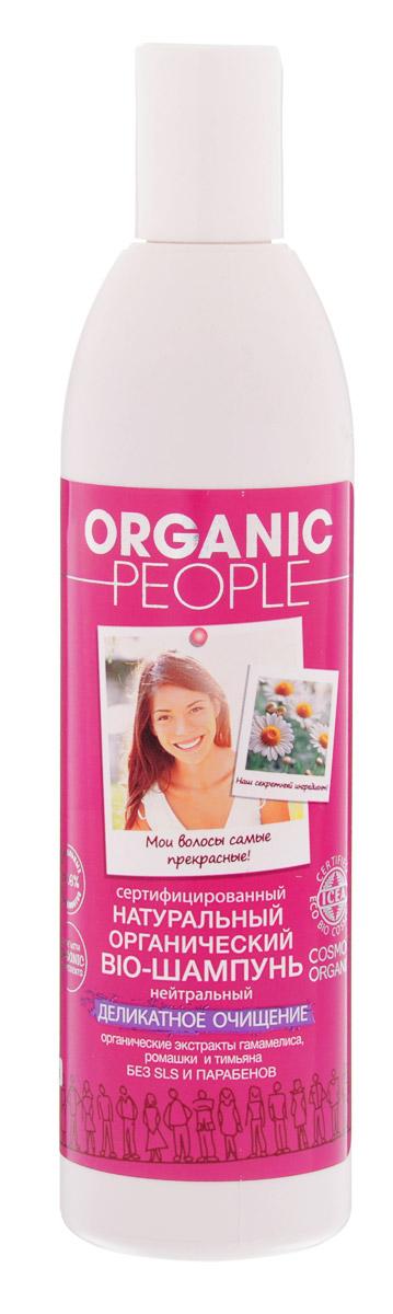 Organic People Шампунь для волос Деликатное очищение, 360 мл