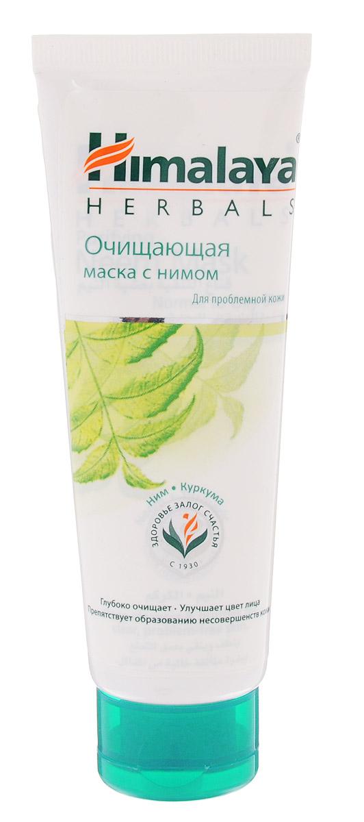 Himalaya Herbals Маска для лица Очищающая, с нимом, для проблемной кожи, 75 мл38791235Маска препятствует появлению несовершенств кожи, глубоко очищает, возвращает ей здоровый вид. Контролирует работу сальных желез, очищает поры. Известный своими антибактериальными свойствами ним, в сочетании с куркумой убивает бактерии, которые являются причиной появления несовершенств кожи. Отбеливающая глина предотвращает появление жирного блеска, сужает поры. Товар сертифицирован.