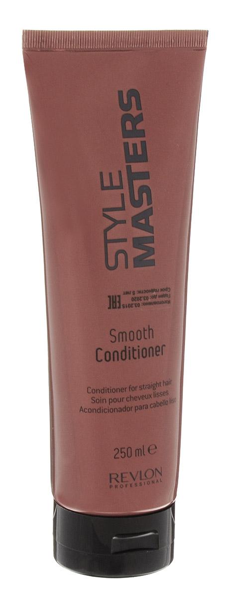 Revlon Professional Style Кондиционер для гладкости волос Masters Smooth Conditioner 250 мл7207632000Revlon Professional Style Masters Smooth Conditioner Кондиционер для гладкости волос создан специально для прямых волос. Данное средство Ревлон Профессионал обеспечивает отличное разглаживание волос, при этом не сушит их, а также не оказывает какого-либо негативного влияния на кожу головы. Кондиционер Revlon Профессионал Style Masters эффективно и быстро сделает волосы эластичными, послушными и мягкими, способствует устранению проблемы статического электричества, прекрасно облегчает процесс расчёсывания. Средство восстанавливает и питает повреждённые и ослабленные волосы, укрепляя их структуру. Кондиционер для гладкости волос Revlon Style Masters надёжно защищает волосы от негативного воздействия окружающей среды, а также от повышенной влажности.
