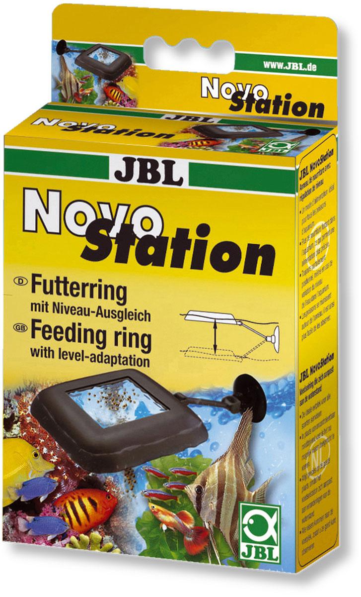 Кормушка для аквариумных рыб JBL NovoStation, с возможностью эффективного действия при изменении уровня воды в аквариуме, 9,5 х 9 смJBL6136900Кормушка для аквариумных рыб JBL NovoStation выполнена из пластика и резиновой присоски. Изделие создает идеальное место для кормления всех рыб в аквариуме. Все рыбы собираются к месту кормления, создавая тем самым удобный ракурс для наблюдения. - Корм не плавает в воде. Благодаря этому осуществляется целенаправленное кормление. - Всегда удобное позиционирование даже при смене уровня воды в аквариуме. Размер кормушки: 9 х 9,5 см. Размер внутреннего отверстия: 4,5 х 4,5 см.