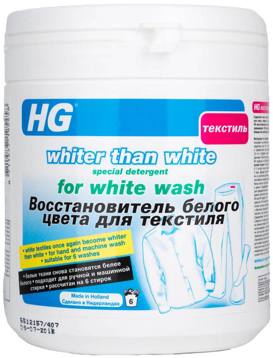 Отбеливатель HG для текстиля, 400 г407050162Существует много причин, когда белое белье перестает быть белым. Они могут пожелтеть от солнечного света, посереть от многократных стирок, окраситься из-за стирок с другими цветными тканями. Отбеливатель HG предупреждает и удаляет появление серости, желтизны, окрашивания. Отбеливатель для текстиля HGподходит для ручной и машинной стирки. Рассчитан на 6 стирок. Характеристики: Вес: 400 г. Артикул: 407050161.
