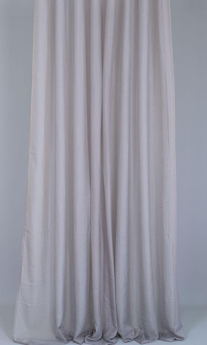 Тюль Garden, на ленте, цвет: серый, высота 270 см83510Тюль Garden изготовлен из 100% полиэстера. Воздушная ткань привлечет к себе внимание и идеально оформит интерьер любого помещения. Полиэстер - вид ткани, состоящий из полиэфирных волокон. Ткани из полиэстера легкие, прочные и износостойкие. Такие изделия не требуют специального ухода, не пылятся и почти не мнутся. Крепление к карнизу осуществляется при помощи вшитой шторной ленты.
