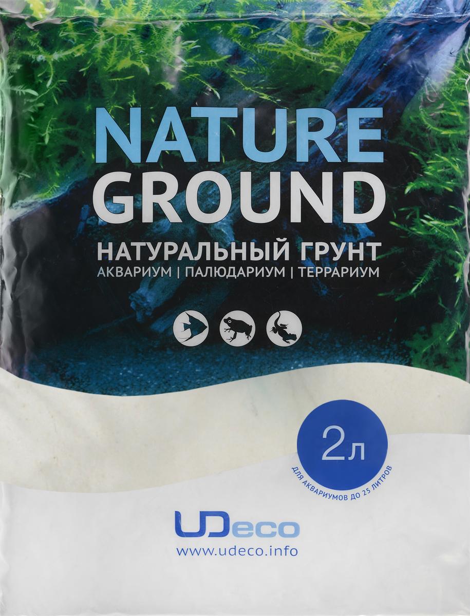 """Грунт для аквариума UDeco """"Мраморный гравий"""", натуральный, 2-3 мм, 2 л UDC410732"""