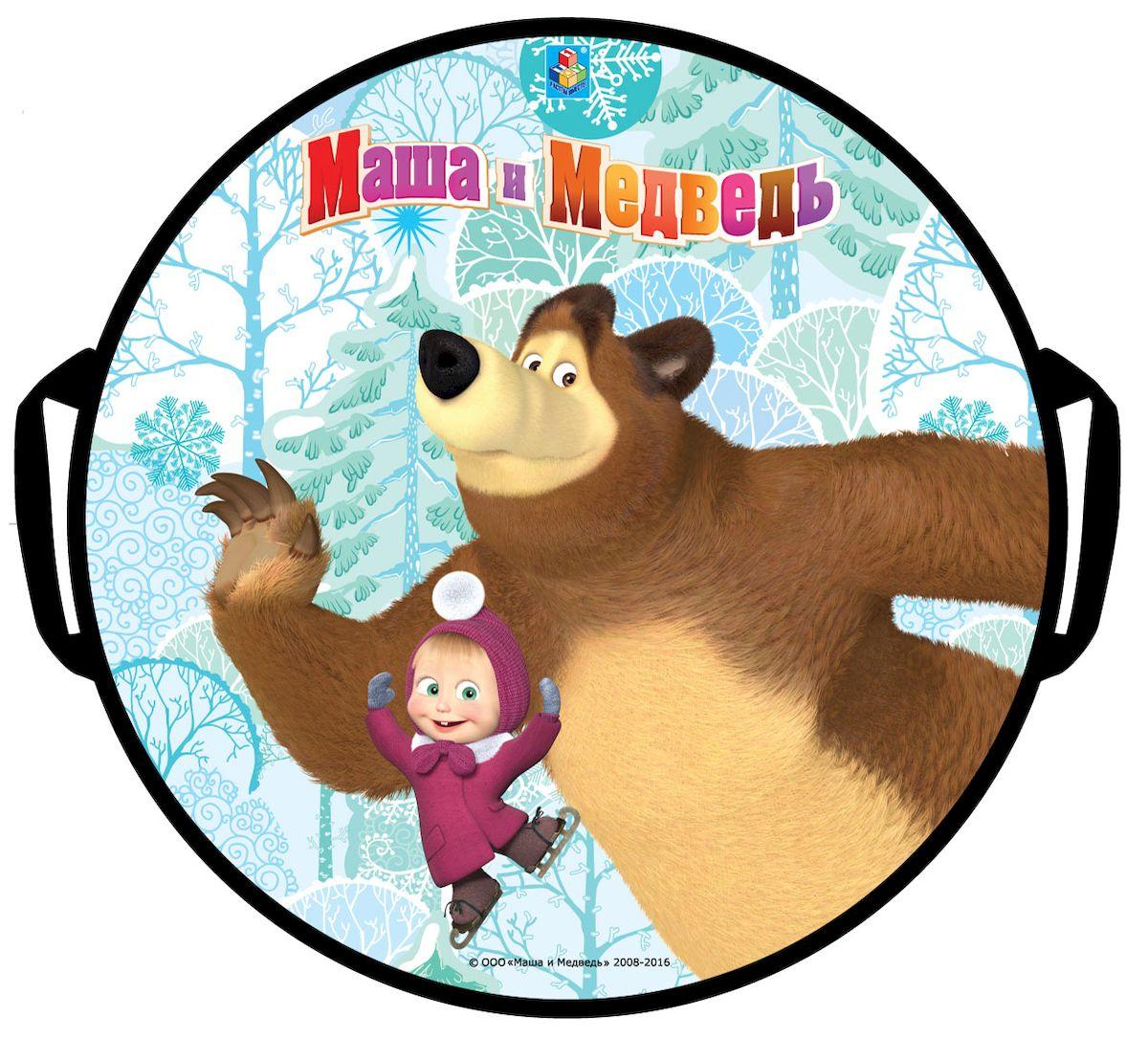 Ледянка 1toy Маша и Медведь, 52 смТ59046Ледянка для любителей зимних спортивных развлечений с героями любимого мультфильма.