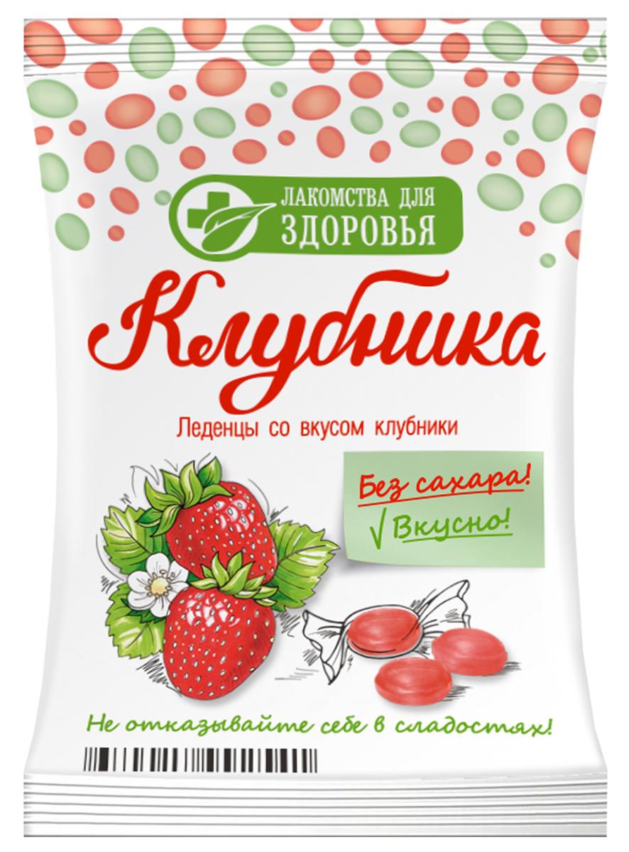 Лакомства для здоровья карамель леденцовая со вкусом клубники, 50 г