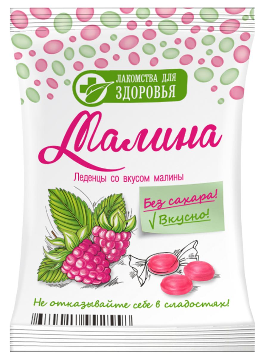 Лакомства для здоровья карамель леденцовая со вкусом малины, 50 г
