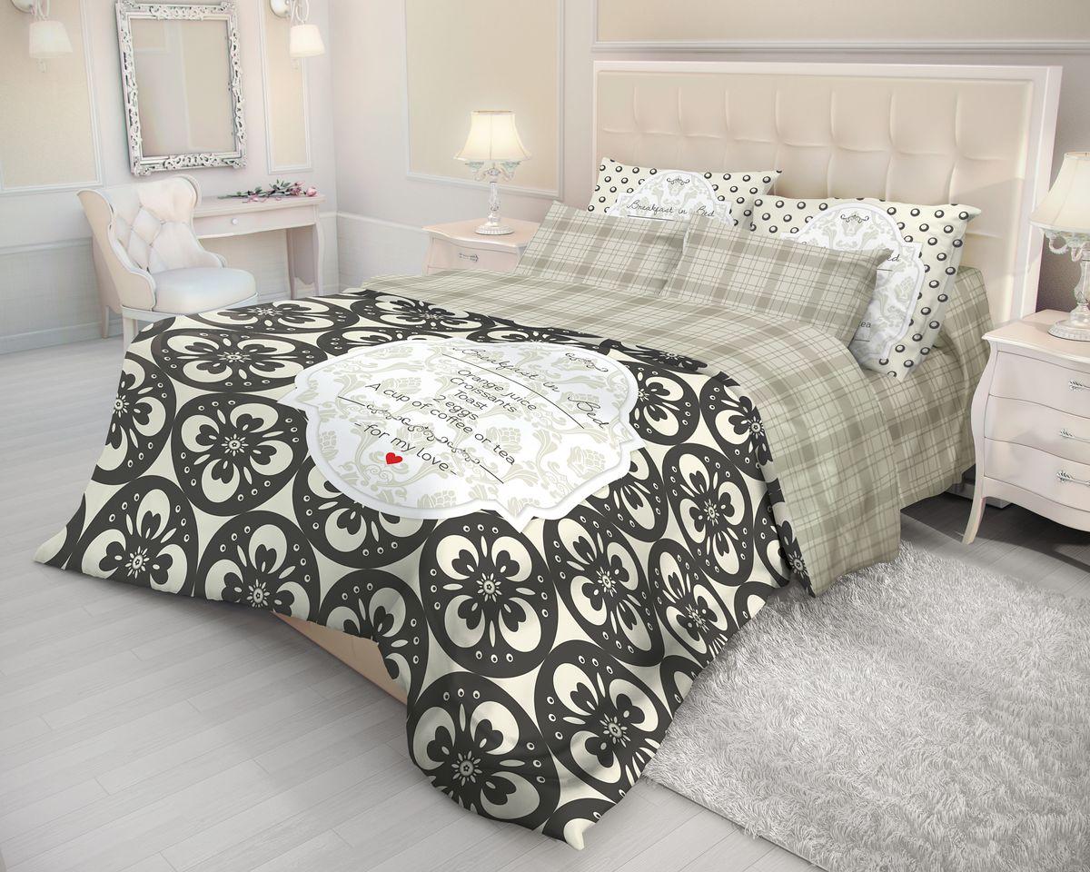 Комплект белья Волшебная ночь Breakfast, 2-спальный, наволочки 70x70, цвет: черный, серый702115Роскошный комплект постельного белья Волшебная ночь Breakfast выполнен из натурального ранфорса (100% хлопка) и украшен оригинальным рисунком. Комплект состоит из пододеяльника, простыни и двух наволочек. Ранфорс - это новая современная гипоаллергенная ткань из натуральных хлопковых волокон, которая прекрасно впитывает влагу, очень проста в уходе, а за счет высокой прочности способна выдерживать большое количество стирок. Высочайшее качество материала гарантирует безопасность. Доверьте заботу о качестве вашего сна высококачественному натуральному материалу.