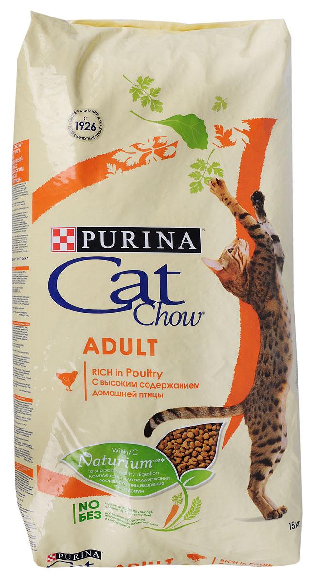 Корм сухой Cat Chow Adult для взрослых кошек, с домашней птицей и индейкой, 15 кг12309182Cat Chow Adult - это сухой корм для кошек с высоким содержанием домашней птицы, с источниками высококачественного белка в каждой порции для поддержания оптимальной массы тела. Он сочетает в себе натуральные ингредиенты: тщательно отобранные травы и овощи (петрушка, шпинат, морковь, горох). Отобранные ингредиенты придают особый аромат, который кошки выбирают инстинктивно. Высокое содержание витамина Е поддерживает естественную защиту организма кошки. Корм содержит мякоть свеклы и цикорий для поддержания здорового пищеварения и уменьшения запаха от туалетного лотка. Товар сертифицирован.
