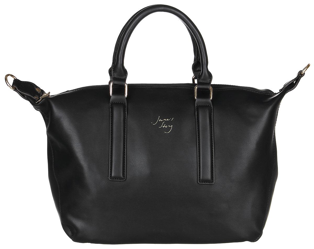 Сумка женская Janes Story, цвет: черный. 14S467-0414S467-04Стильная женская сумка Janes Story изготовлена из искусственной кожи. Изделие имеет одно вместительное отделение. Внутри расположен один накладной открытый карман. Закрывается изделие на застежку-молнию. Сумка оснащена двумя удобными ручками. Модель предназначена для ношения на руке, но так же имеется дополнительный съемный наплечный ремень. Изделие дополнено надписью с названием бренда. Роскошная сумка внесет элегантные нотки в ваш образ и подчеркнет ваше отменное чувство стиля.
