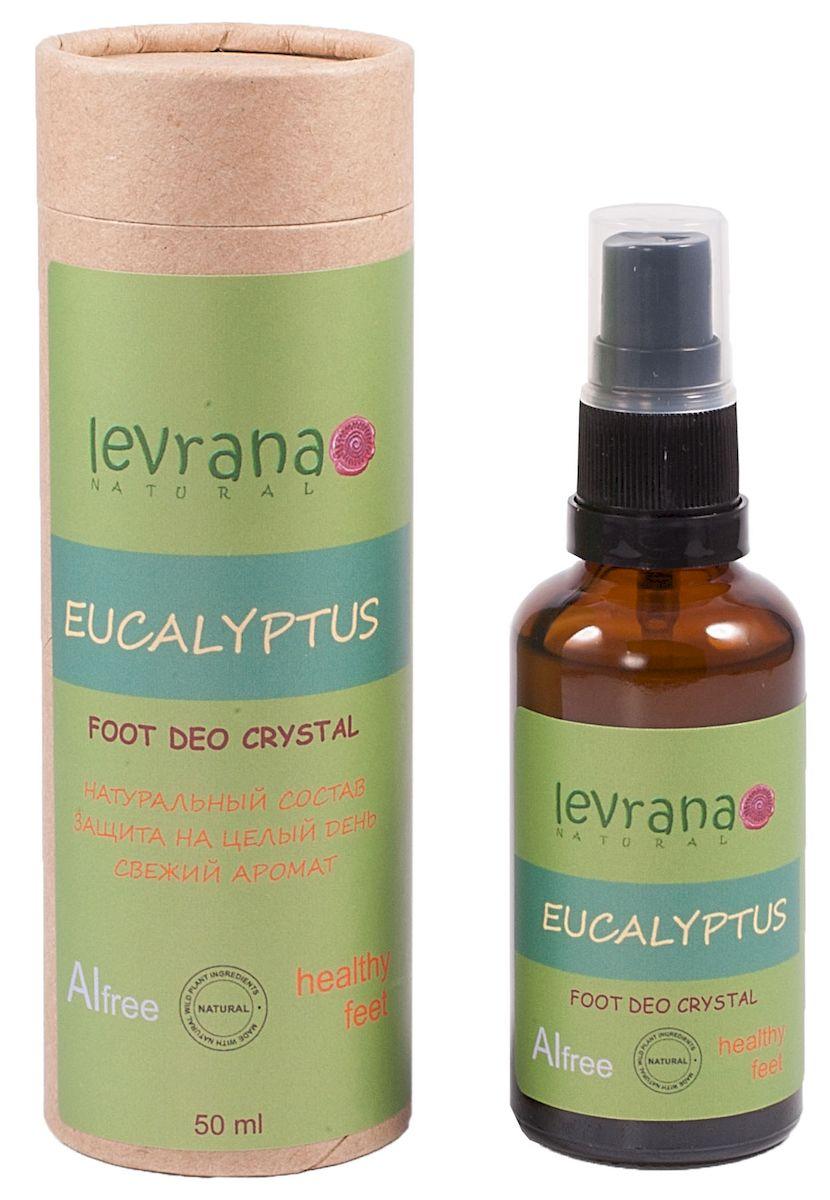 Levrana Спрей-дезодорант для ног Эвкалипт, 50 млDEO06Натуральный дезодорант для ног Эвкалипт эффективно нейтрализует запах, освежает и способствует заживлению мелких царапин. Алюмокалиевые квасцы это отличный натуральный антисептик и антибактериальное средство, а также обладает хорошим тонизирующим действием на кожу. Масло Эвкалипта и Чайного Дерева обладает бактерицидными свойствами, подавляя рост бактерий. Также освежает и немного охлаждает кожу. Дезодорант для ног незаменим в любое время года, распылите дезодорант для ног с утра для отсутствия запаха в течении дня, а также вечером для охлаждения.