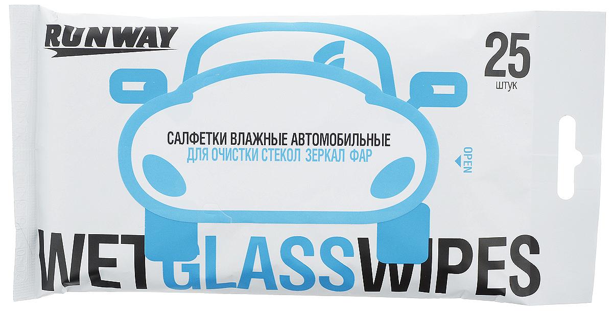 Салфетки влажные автомобильные Runway, для стекол, фар, зеркал, 25 штRW642Салфетки влажные для очистки стекол Runway - прекрасные помощники автолюбителей. Они превосходно очищают от дорожной грязи, масла, жира, следов насекомых и других загрязнений. Не оставляют разводов и ворсинок на поверхности. Могут использоваться в быту. Количество салфеток: 25 штук. Состав: нетканое полотно, пропитывающий лосьон. Состав пропитывающего лосьона: вода деминерализованная, изопропанол, композиция неионогенных ПАВ (менее 5%), консервант, отдушка (менее 5%). Товар сертифицирован.