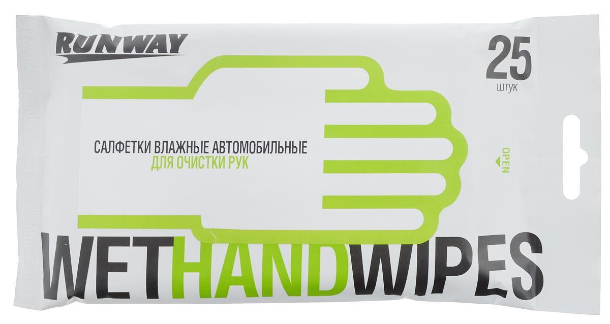 Cалфетки влажные для очистки рук Runway, автомобильные, 25 штRW640Салфетки влажные для очистки рук Runway легко удаляют технические и бытовые загрязнения, устраняют неприятные запахи, смягчают кожу рук. Не раздражают кожу рук. Не оставляют чувства липкости на руках после использования. Имеют приятный парфюмерный запах. Количество салфеток: 25 штук. Состав: нетканое полотно, пропитывающий лосьон. Состав пропитывающего лосьона: вода деминерализованная, композиция неионогенных ПАВ (менее 5%), смягчающие добавки, пропиленгликоль, изопропанол, консервант, отдушка (менее 5%). Товар сертифицирован.
