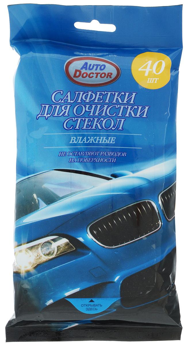 Салфетки влажные автомобильные AutoDoctor, для очистки стекол, 40 штAD 1001Салфетки влажные для очистки стекол AutoDoctor - прекрасные помощники автолюбителей. Они превосходно очищают от дорожной грязи, масла, жира, следов насекомых и других загрязнений. Не оставляют разводов и ворсинок на поверхности. Могут использоваться в быту. Количество салфеток: 40 штук. Состав: нетканое полотно, пропитывающий лосьон. Состав пропитывающего лосьона: вода деминерализованная, изопропанол, композиция неионогенных ПАВ (менее 5%), консервант, отдушка (менее 5%). Товар сертифицирован.
