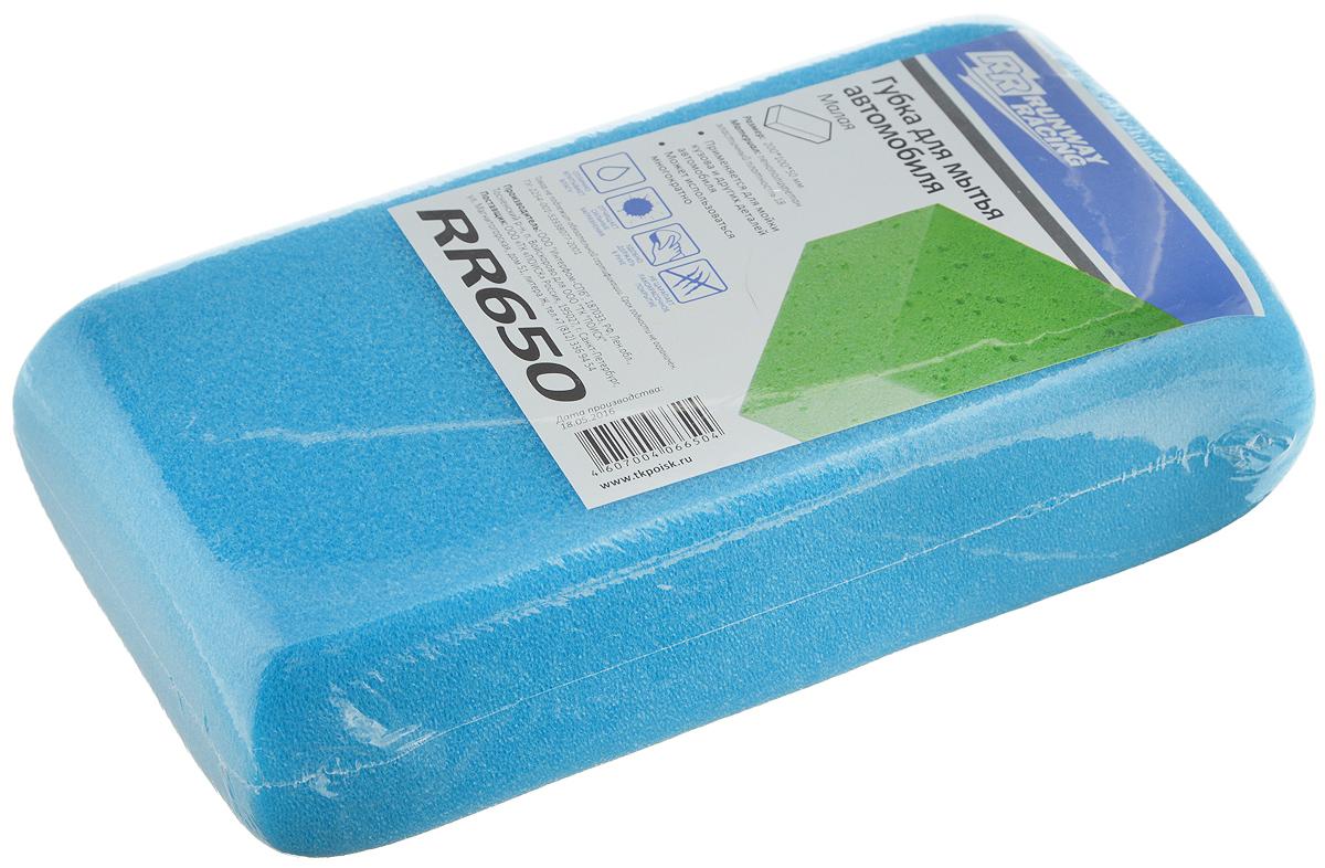 Губка для мытья автомобиля Runway Racing, цвет: голубой, 19 х 10 х 5 смRR650Губка для мытья автомобиля Runway Racing изготовлена из пенополиуретана. Высокое качество волокна из пенополиуретана гарантирует долговечность продукта и стойкость ко многим растворителям. Губка основательно очищает любые поверхности и прекрасно впитывает воду и автошампунь. Она обеспечивает бережный уход за лакокрасочным покрытием автомобиля. Специальная форма губки прекрасно ложится в руку и облегчает ее использование. Губка мягкая, способная сохранять свою форму даже после многократного использования. Размер губки: 19 х 10 х 5 см.