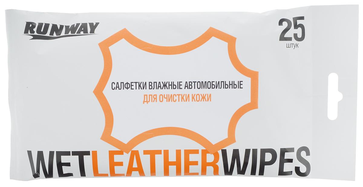 Cалфетки влажные автомобильные Runway, для очистки кожи, 25 штRW644Влажные автомобильные салфетки Runway для очистки кожи - прекрасные помощники автолюбителей. Они превосходно очищают изделия из натуральной и искусственной кожи. Не оставляют жирных следов на поверхности. Могут использоваться в быту. Количество салфеток: 25 штук. Состав: нетканое полотно, пропитывающий лосьон. Состав пропитывающего лосьона: вода деминерализованная, композиция силиконов, изопропанол, ПАВ (менее 5%), консервант, отдушка (менее 5%). Товар сертифицирован.