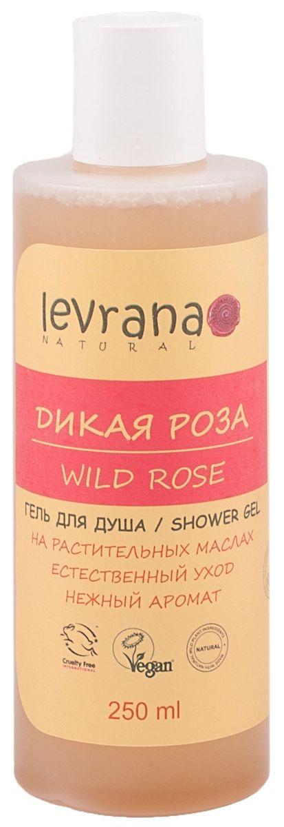 Levrana Гель для душа Дикая Роза, 250 млSG02Гель для душа Дикая Роза на растительных маслах.