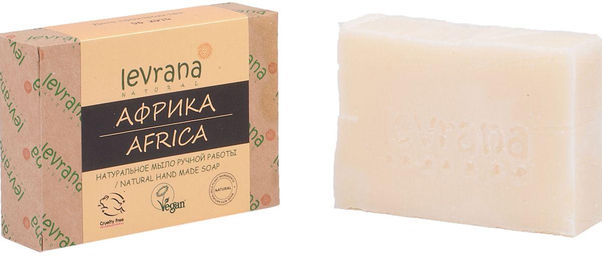 Levrana Натуральное мыло ручной работы Африка, 100 гNHMS03Натуральное мыло очень бережно очищает кожу лица и тела. Ежедневное умывание позволит вам избавиться от сальности, вы забудете что такое проблемная Т-зона. Натуральное мыло ручной работы сделано только на растительных маслах, и обогащено экстрактами растений и ягод.