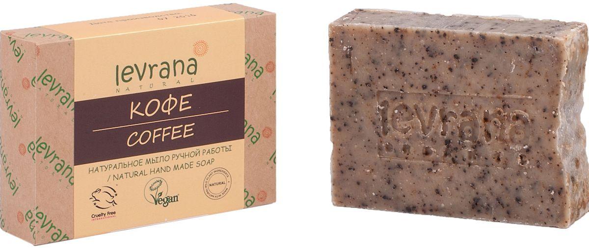 Levrana Натуральное мыло ручной работы Кофе, 100 гNHMS08Натуральное мыло очень бережно очищает кожу лица и тела. Ежедневное умывание позволит вам избавиться от сальности, вы забудете что такое проблемная Т-зона. Натуральное мыло ручной работы сделано только на растительных маслах, и обогащено экстрактами растений и ягод.