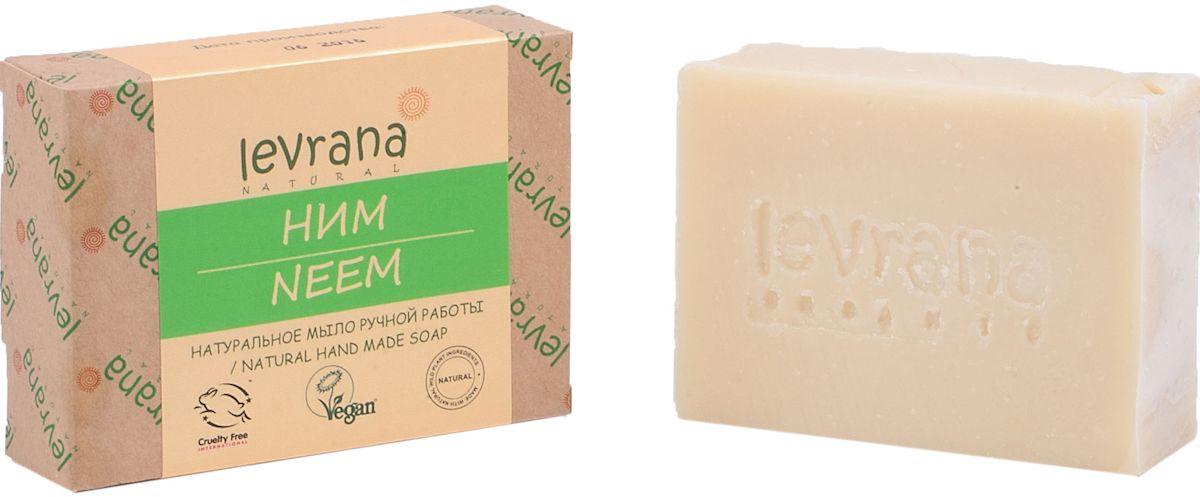 Levrana Натуральное мыло ручной работы Ним, 100 гNHMS13Натуральное мыло очень бережно очищает кожу лица и тела. Ежедневное умывание позволит вам избавиться от сальности, вы забудете что такое проблемная Т-зона. Натуральное мыло ручной работы сделано только на растительных маслах, и обогащено экстрактами растений и ягод.