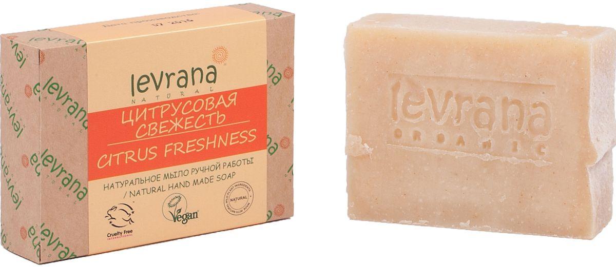 Levrana Натуральное мыло ручной работы Цитрусовая свежесть, 100 гNHMS22Натуральное мыло очень бережно очищает кожу лица и тела. Ежедневное умывание позволит вам избавиться от сальности, вы забудете что такое проблемная Т-зона. Натуральное мыло ручной работы сделано только на растительных маслах, и обогащено экстрактами растений и ягод.