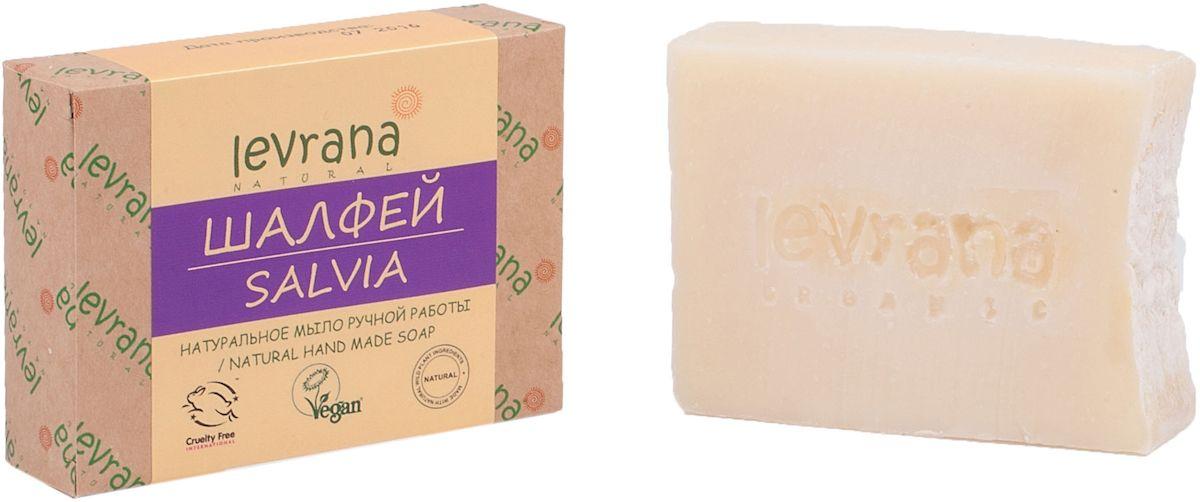 Levrana Натуральное мыло ручной работы Шалфей, 100 гNHMS24Натуральное мыло очень бережно очищает кожу лица и тела. Ежедневное умывание позволит вам избавиться от сальности, вы забудете что такое проблемная Т-зона. Натуральное мыло ручной работы сделано только на растительных маслах, и обогащено экстрактами растений и ягод.