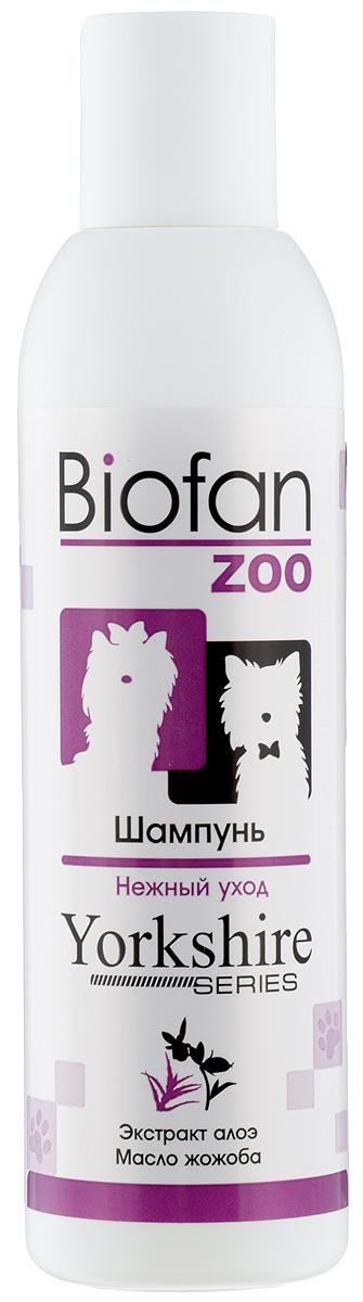 Шампунь для йоркширских терьеров Biofan Zoo