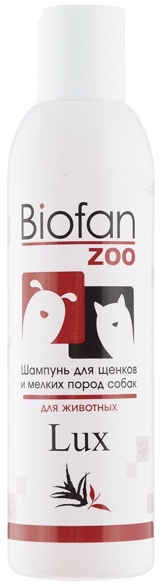 Шампунь для щенков и мелких пород собак Biofan Zoo